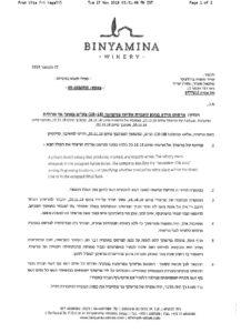 Binyamina Winery response letter 27.11.2018